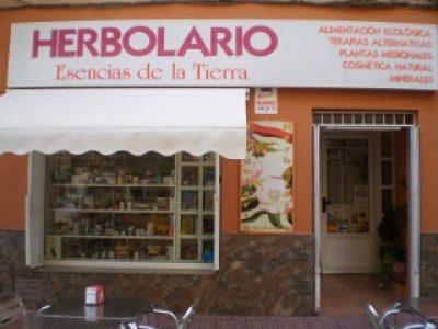 Herbolario ESENCIAS DE LA TIERRA